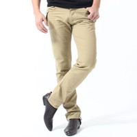 class a uniform pants